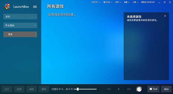 unbroken 中文 版
