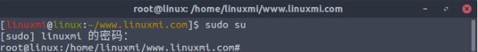 Linux命令su、sudo、sudo su、sudo -i使用和区别Linux命令su、sudo、sudo su、sudo -i使用和区别