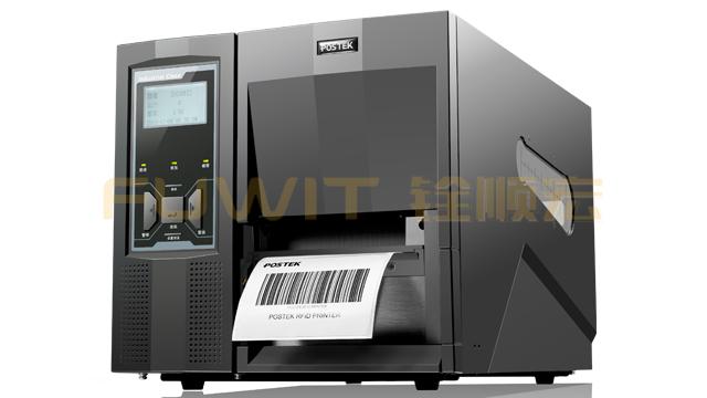 超高频RFID打印机,RFID条码打印,RFID服装标签打印
